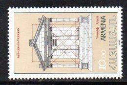 731 490 - ARMENIA 1993 , Serie  Unificato N. 198  Nuovo *** - Armenia