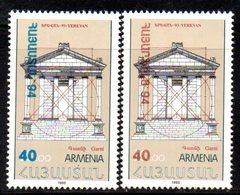 733 490 - ARMENIA 1994 , Serie  Unificato N. 208/209  Nuovo ***arafex - Armenia