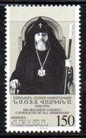 735 490 - ARMENIA 1995 , Serie  Unificato N. 222  Nuovo *** - Armenia