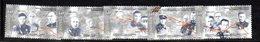 736 490 - ARMENIA 1995 , Serie  Unificato N. 230/234  Nuovo *** - Armenia