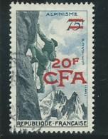 REUNION CFA: Obl., N°330, TB - Réunion (1852-1975)