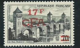 REUNION CFA: **, N° 339, TB - Reunion Island (1852-1975)