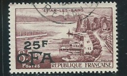 REUNION CFA: Obl., N° 341, TB - Réunion (1852-1975)