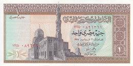 EGYPT 1 EGP 1975 P-44 SIG/ZENDO #14 AU/UNC */* - Egypt