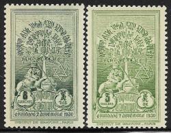 Ethiopia, Scott # 213,215 Mint Hinged Selassie Coronation Monument, 1930 - Ethiopia