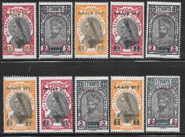 Ethiopia, Scott # 217-27,230 Mint Hinged Part Set Tafari And Zauditu Surcharged, 1931 - Ethiopia