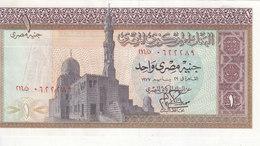 GYPT 1 EGP 1977 P-44 SIG/IBRAHIM #15 AU/UNC */* - Egypt