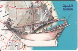 OMAN(chip) - Omani Ship(6/8), Chip GEM3.1, 08/04, Used - Oman