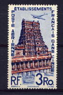INDE  - A17* - TEMPLE DE CHINDAMBARAM - India (1892-1954)