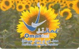 OMAN(chip) - Sunflower, Omantel Logo, Chip GEM3.3, 09/02, Used - Oman