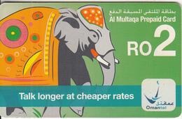 OMAN(chip) - Elephant, Chip GD10, Used - Oman
