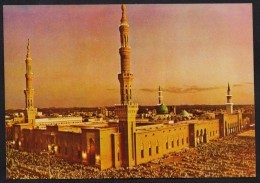 Islamic Old POSTCARD - Gate Al Majeedi, Nabvi Mosque At Madinah, Saudi Aarbia, POST CARD - Saudi Arabia