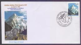 PAKISTAN 2004 FDC - Golden Jubilee First Ascent Of K2 Mountains K-2, First Day Cover - Pakistan