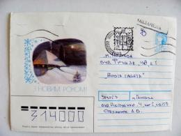 Cover Sent From Ukraine Postal Stationery Provisory Rubber Machine Atm Cancel Poltava New Year - Ukraine