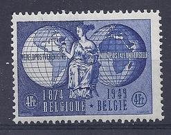180030235  BELGICA  YVERT  Nº  812  **/MNH - 1936-1951 Poortman
