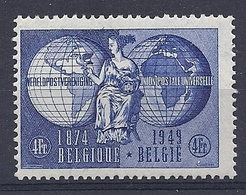 180030236  BELGICA  YVERT  Nº  812  **/MNH - 1936-1951 Poortman
