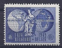180030237  BELGICA  YVERT  Nº  812  **/MNH - 1936-1951 Poortman