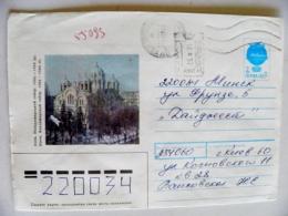 Cover Sent From Ukraine Postal Stationery Provisory Rubber Machine Atm Cancel Sophia Church Kiev - Ukraine