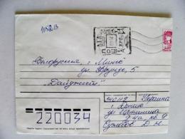 Cover Sent From Ukraine Postal Stationery Provisory Rubber Machine Atm Cancel Donetsk - Ukraine