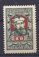 180030245  LITUANIA  YVERT  Nº  74a  */MH - Litouwen