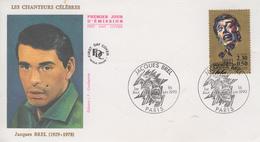 Enveloppe  FDC  1er  Jour   FRANCE   Jacques   BREL    1990 - 1990-1999
