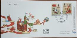 Lebanon 2018 Ltd Ed Official FDC - Football FIFA World Cup Russia, Wolf Zabivaka Mascot & Kremlin Palace - Lebanon