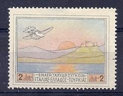 180030305  GRECIA  YVERT  AEREO  Nº  1  */MH - Luftpost