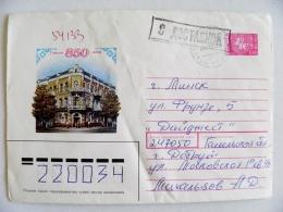 Cover Sent From Belarus  Atm Machine Cancel Gomel - Belarus