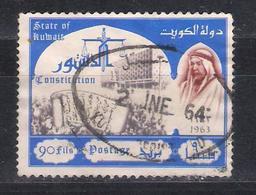 Kuwait 1963  Sc Nr 213   (a2p9) - Koeweit
