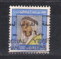 Kuwait 1964   Sc Nr 240   (a2p9) - Koweït
