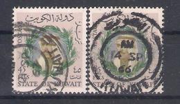 Kuwait 1966    Sc Nr 307x2    (a2p9) - Koweït