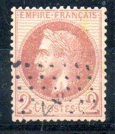 N°26 Obliteration Ancre Superbe Et Bien Dentele Juste Petite Fente En Bas Sur 1 Mm - 1863-1870 Napoléon III Lauré