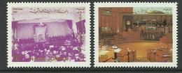 JORDANIE - 1987 - N°1235/6 **  Parlement Jordanien - Jordanie