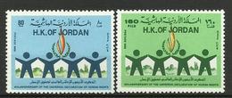 JORDANIE - 1988 - N°1261/2 ** Droits De L'homme - Jordan
