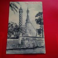 PAGODAS AND DECORATED COLUMN IN A PONGYEE KYAUNG - Myanmar (Burma)