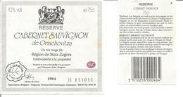 "Etiquette De Vin De Bulgarie "" Cabernet Sauvignon De Oriachovitza 1984 "" - Rode Wijn"