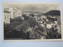 DALMAZIA MONTENEGRO CARTOLINA CASTELNUOVO OCCUPAZIONE ITALIANA POSTA REGGIMENTO SAN MARCO BATTAGLIONE GRADO MILITARI - Montenegro