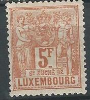 LUXEMBURGO.-YV Nº 58X - 1859-1880 Armarios