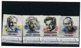 """CHess Schach Lasker Steve Jobs Einstein, Henty Ford """"They Changed The World"""" Ukraine Personalized - Scacchi"""