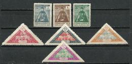 Perú. 1931. Exposición Filatélica De Lima. - Perú