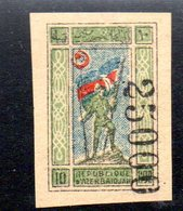 743 490 - AZERBAIGIAN 1923, Unificato  N. 38  Nuovo - Azerbaijan