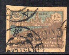 745 490 - AZERBAIGIAN 1923, Unificato  N. 57  Usato - Azerbaijan