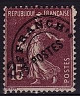 PREO 26 - FRANCE N° 53 Avec Surcharge 25 (*) Sans Gomme - Precancels