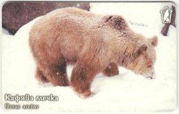 BULGARIA A-496 Chip Mobika - Animal, Bear - Used - Bulgaria