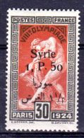 1924; Olympische Speiele In Paris, Mi-Nr. 255, Neu *, Lot 49795 - Syrien