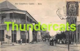 CPA MOCANBIQUE RUA CONSELHEIRO CASTILLO BEIRA - Mozambique