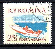 ROUMANIE. PA 103 Oblitéré De 1959. Hors-bord. - Jet Ski