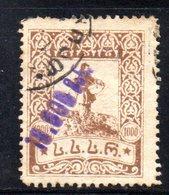 759 490 - GEORGIA 1923 , Unificato  N. 36  Usato. A Mano - Georgia