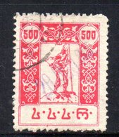 761 490 - GEORGIA 1923 , Unificato  N. 38  Usato. A Mano - Georgia