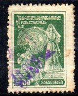 764 490 - GEORGIA 1923 , Unificato  N. 39  Usato.  A Mano - Georgia